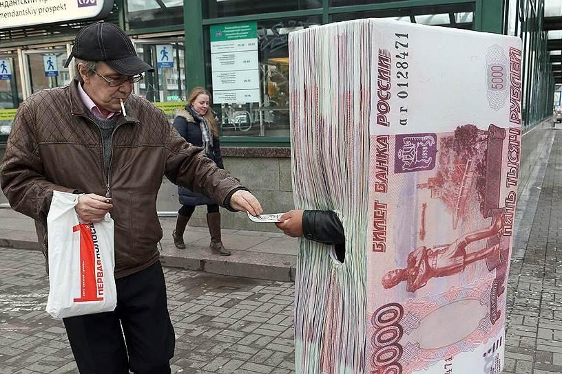 микро займы в деньге капустин отп банк заявка на кредит онлайн потребительский